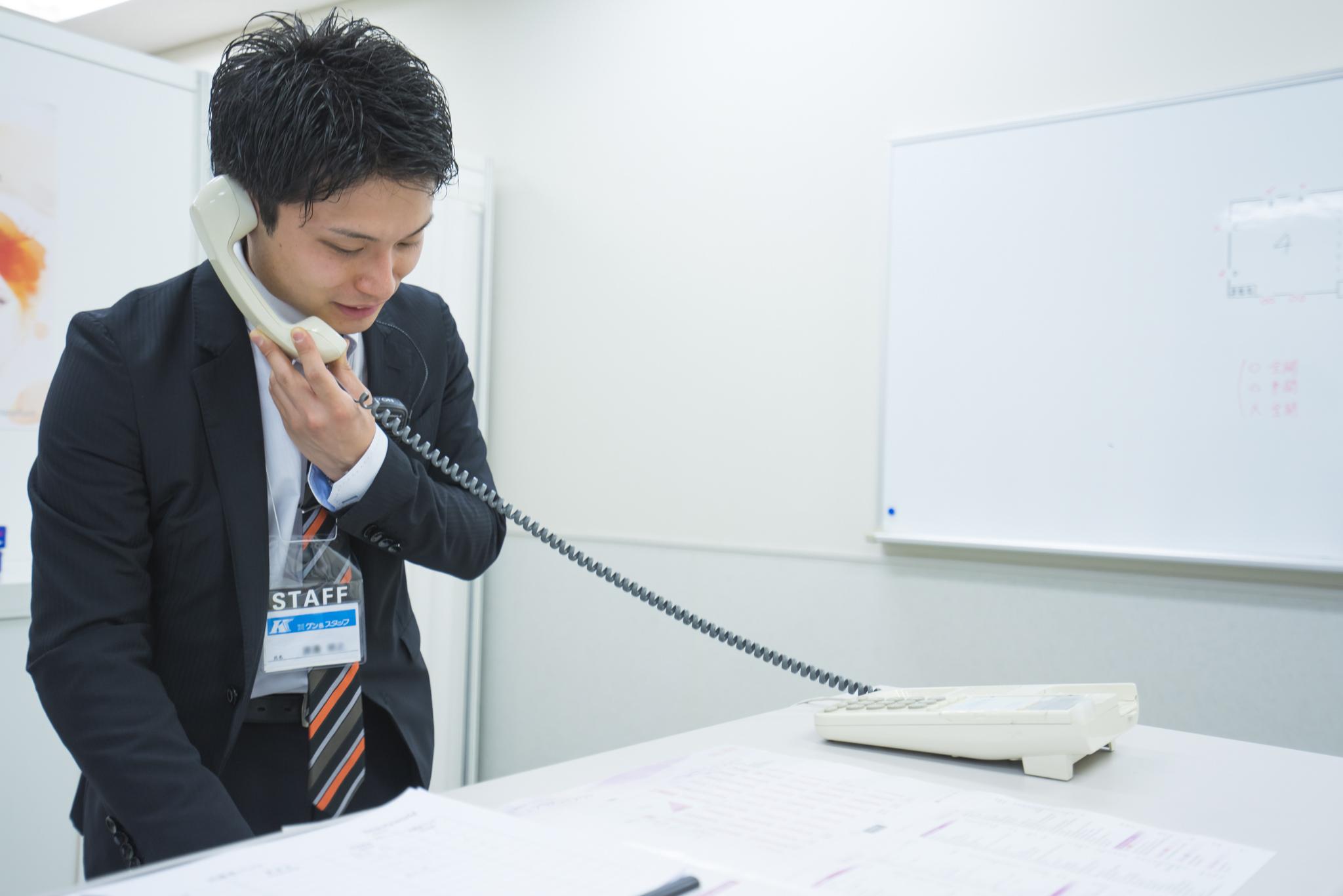 株式会社 ケン&スタッフ / ケンスタ | イベント関連に伴う事前・事後対応業務-写真01