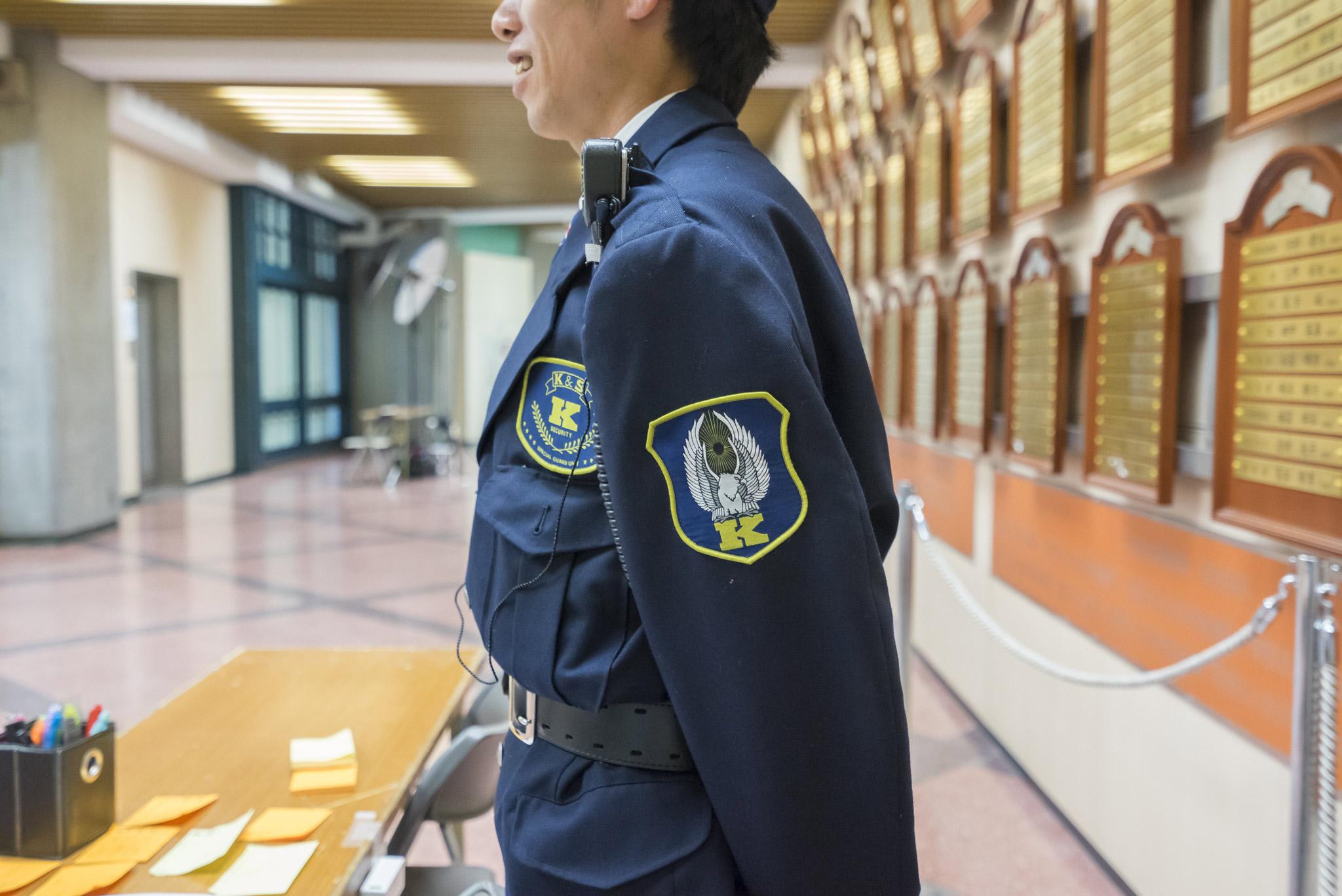 株式会社 ケン&スタッフ / ケンスタ | 警備業務-写真01